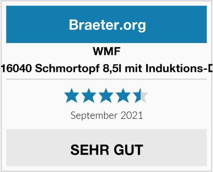 WMF 0788016040 Test